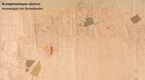 26032014-mia-poli-anazita-tis-keilot-tis-aorata-politistika-mnimeia-tis-evraikis-thessalonikis-2013